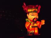 2013台北燈會:DSCF9178.JPG