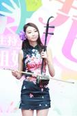 無双美麗生活 幸福巡演 跨界新國樂美麗新視界:IMG_0265.JPG