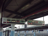 台南車站一日遊:DSCF9010.JPG