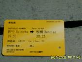 高鐵新竹站-台中烏日站:PIC_0014