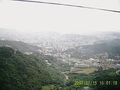 山茶貓纜纜車:D1030061