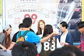2015王心凌台北簽唱會:IMG_0631.JPG