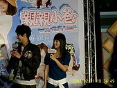 王心如vs葉羿君  :PIC_0541