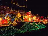 2013年台灣颩燈會在新竹縣:DSCF9287.JPG