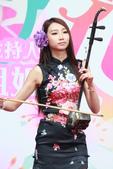 無双美麗生活 幸福巡演 跨界新國樂美麗新視界:IMG_0270.JPG