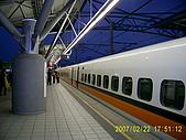 高鐵新竹站-台中烏日站:南下列車