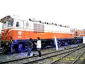 哈瑪星鐵道博物館:PIC_0363.JPG
