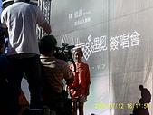 林依晨台北西門頂簽唱會:PIC_0703.JPG