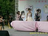 幸運女神 豆花妹蔡黃汝幸運園遊會!:PIC_2493.JPG