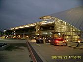 高鐵新竹站-台中烏日站:高鐵新竹站