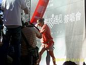 林依晨台北西門頂簽唱會:PIC_0707.JPG