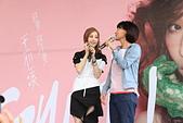 2015王心凌台北簽唱會:IMG_0636.JPG