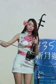『巷弄藝起來』微型巡演:IMG_1593.JPG