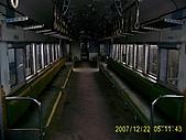 哈瑪星鐵道博物館:PIC_0350.JPG
