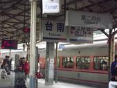台南車站一日遊:DSCF9006.JPG