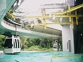 山茶貓纜纜車:D1030069