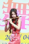 無双美麗生活 幸福巡演 跨界新國樂美麗新視界:IMG_0274.JPG