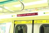 淡水-新店分家前記錄/捷運松山線開通:IMG_6008.JPG