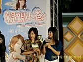 王心如vs葉羿君  :PIC_0545