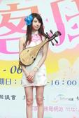 無双美麗生活 幸福巡演 跨界新國樂美麗新視界:IMG_0224.JPG