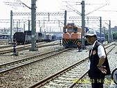 「滿載鐵道情」系列活動:PIC_0113.JPG
