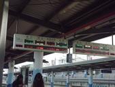 台南車站一日遊:DSCF9009.JPG