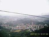 山茶貓纜纜車:D1030062
