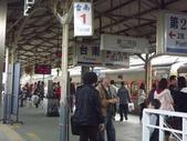 台南車站一日遊:DSCF9005.JPG