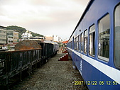 哈瑪星鐵道博物館:PIC_0353.JPG