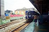 舊萬華車站-舊板橋車站地下化前之旅:20400013