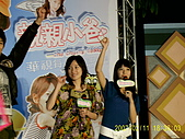 王心如vs葉羿君  :PIC_0544