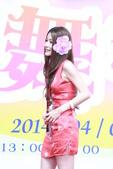 無双美麗生活 幸福巡演 跨界新國樂美麗新視界:IMG_0261.JPG