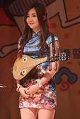 皇娣樂團三峽地區演出: