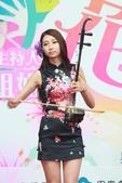無双美麗生活 幸福巡演 跨界新國樂美麗新視界:IMG_0237.JPG