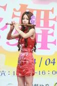 無双美麗生活 幸福巡演 跨界新國樂美麗新視界:IMG_0235.JPG
