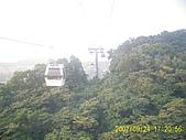 山茶貓纜纜車:PIC_0187