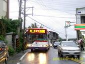 山水之景-金色淡水:PIC_0107.JPG