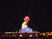 2013年台灣颩燈會在新竹縣:DSCF9295.JPG