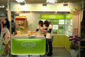 白花油 世貿教育成果展2009:98年白花油國際參與台北世貿教育成果展-005.JPG