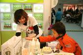 白花油 世貿教育成果展2009:98年白花油國際參與台北世貿教育成果展-006.JPG