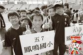 Taiwan白花油第三屆樂棒canon 1D mark4 part-1:Taiwan白花油第三屆樂棒canon 1D mark4 (26).jpg