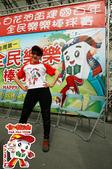 Taiwan白花油第三屆樂棒canon 1D mark4 part-1:Taiwan白花油第三屆樂棒canon 1D mark4 (30).jpg