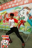 Taiwan白花油第三屆樂棒canon 1D mark4 part-1:Taiwan白花油第三屆樂棒canon 1D mark4 (31).jpg