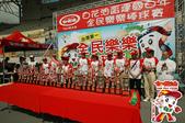Taiwan白花油第三屆樂棒canon 1D mark4 part-1:Taiwan白花油第三屆樂棒canon 1D mark4 (51).jpg