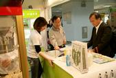 白花油 世貿教育成果展2009:98年白花油國際參與台北世貿教育成果展-007.JPG
