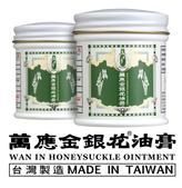 Taiwan白花油新產品:Taiwan白花油新產品 (2).jpg