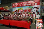Taiwan白花油第三屆樂棒canon 1D mark4 part-1:Taiwan白花油第三屆樂棒canon 1D mark4 (63).jpg