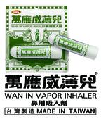 Taiwan白花油新產品:Taiwan白花油新產品 (4).jpg