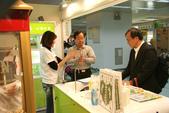 白花油 世貿教育成果展2009:98年白花油國際參與台北世貿教育成果展-008.JPG