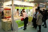 白花油 世貿教育成果展2009:98年白花油國際參與台北世貿教育成果展-001.JPG